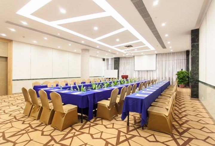 深圳明华国际会议中心会场图片