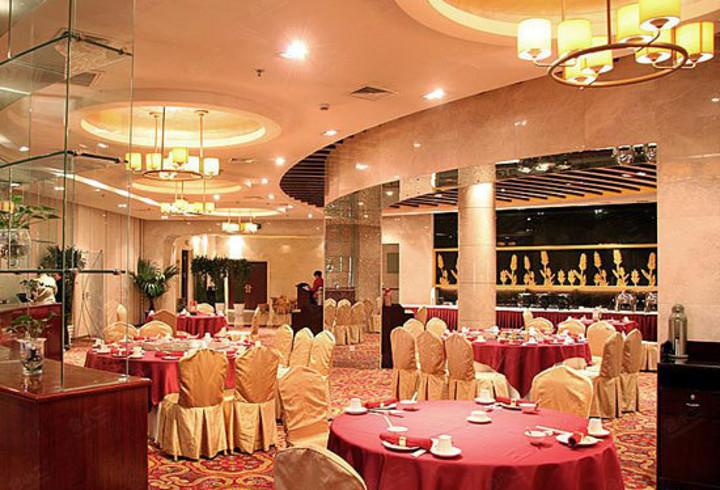 天津晋滨国际大酒店餐厅图片图片
