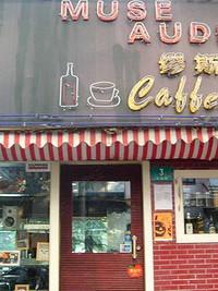 上海议刊头的场地v刊头黑板报图片