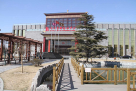 北京黃河京都會議中心