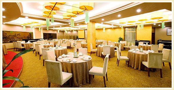 食尚苑中餐厅