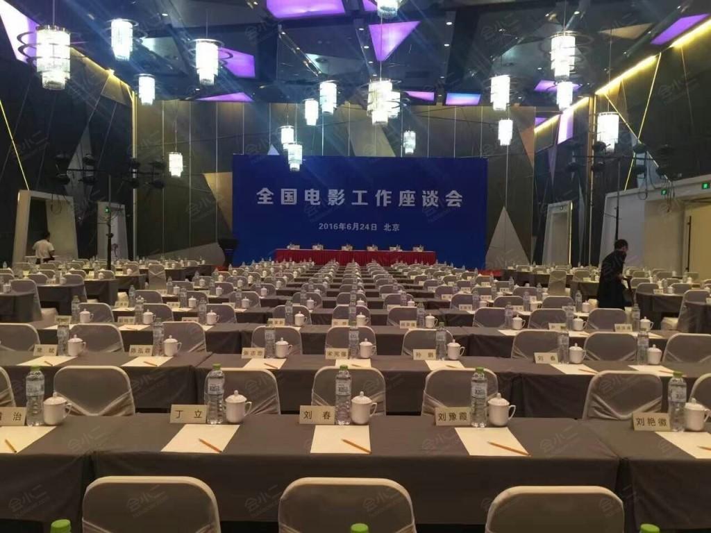 东方红宴会厅