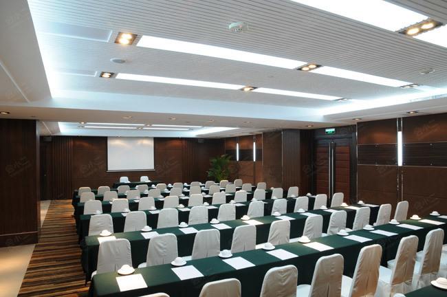 928会议室