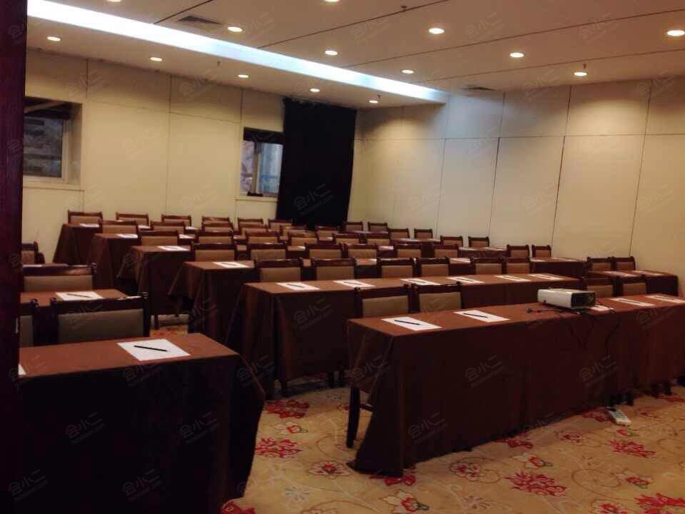 第一会议室