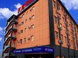 汉庭酒店(北京华贸二店)