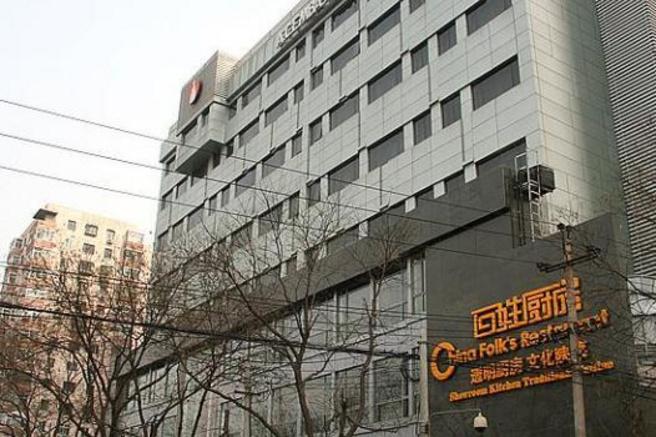 北京奥加美术馆酒店外观