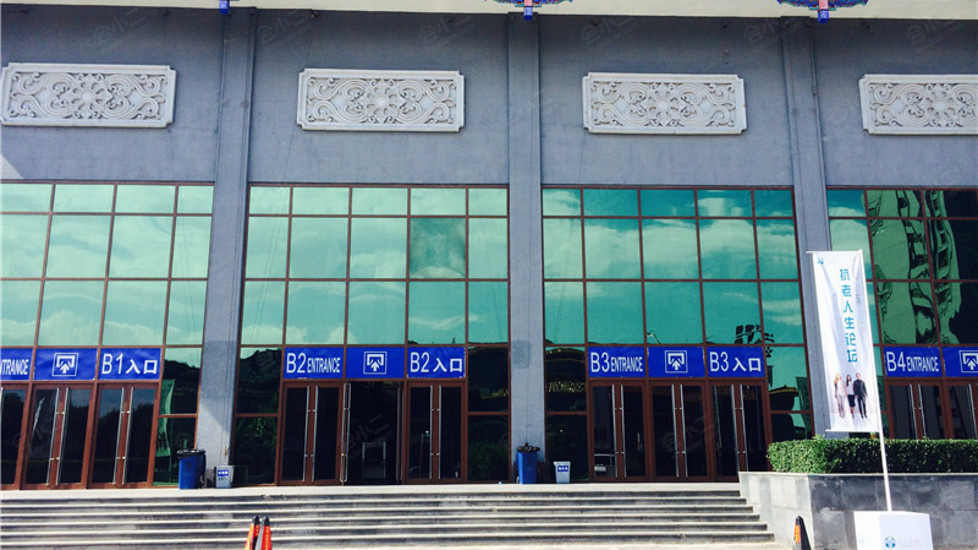 国际会展中心外观