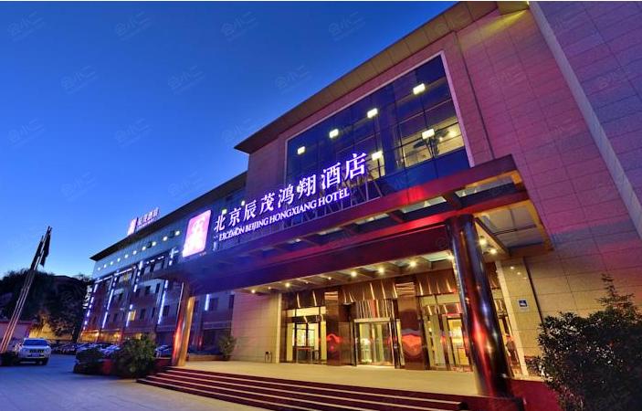 北京辰茂鸿翔酒店