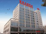 天津汇高花园酒店