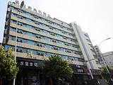美宜家连锁酒店(巩义新兴路店)