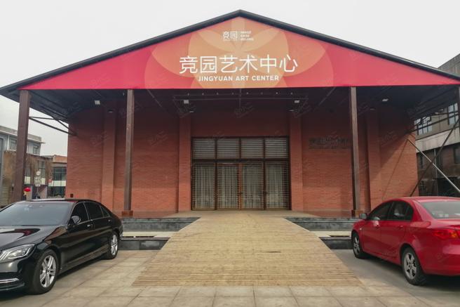 北京竞园艺术中心外观