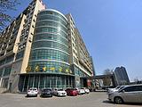 济南新区书香世家酒店