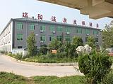 济南瑞阳温泉度假酒店