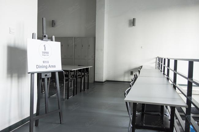 一号秀场后台餐饮区