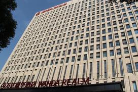 南京富力万达嘉华酒店