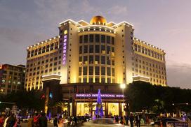 深圳登喜路国际大酒店