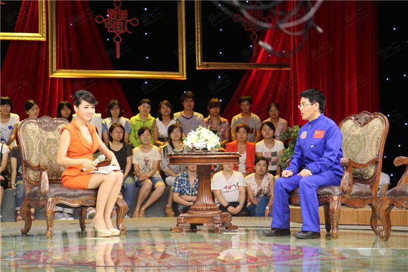 安徽卫视《最美中国人》