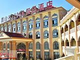 重庆黑山谷·1098假日酒店