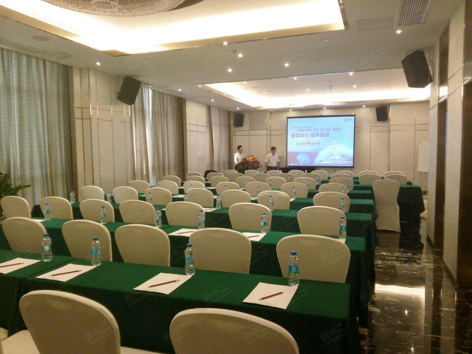 V1会议室