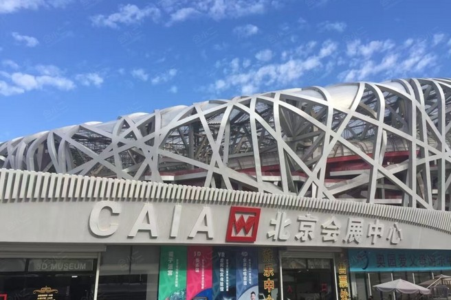 鸟巢CAIA北京会展中心外观