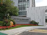 广州科技企业加速器会议中心