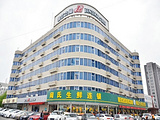 锦江之星(长春经济开发区中日联谊医院店)