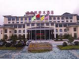 宁波沧海凯府大酒店