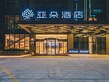 宁波南部商务区亚朵酒店