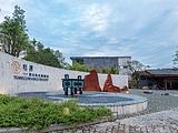 青城山心越温泉度假酒店