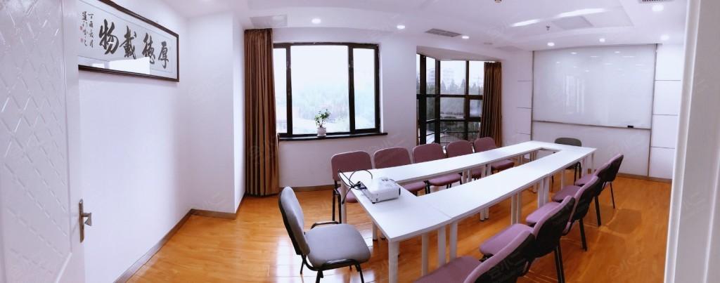 沙龙小会议室