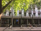 成都光谷创业咖啡(青羊店)