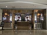 昆明百事特悦航酒店餐厅
