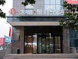 大雅·景庭酒店(郑州中原福塔店)