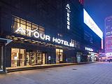 郑州东站第八大街亚朵酒店