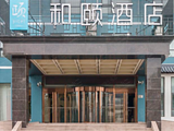 和颐酒店(北京十里河欢乐谷店)