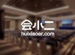 上海浦东星河湾酒店会场