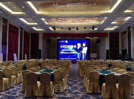 三和英雄企业管理咨询(武汉)有限公司广州分部·广州增城恒大酒店