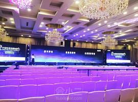 艺恩世纪国际信息咨询(北京)有限公司·上海龙之梦大酒店
