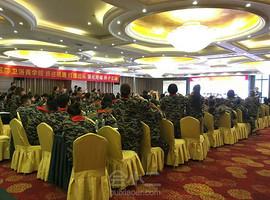 佛山市法恩洁具有限公司杭州分部·杭州两岸国际大酒店