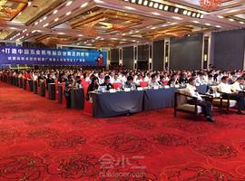 川岛机电·武汉欧亚会展国际酒店