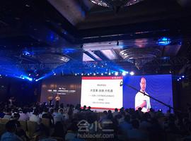 用友移动通信技术服务有限公司北京总部·北京四季酒店