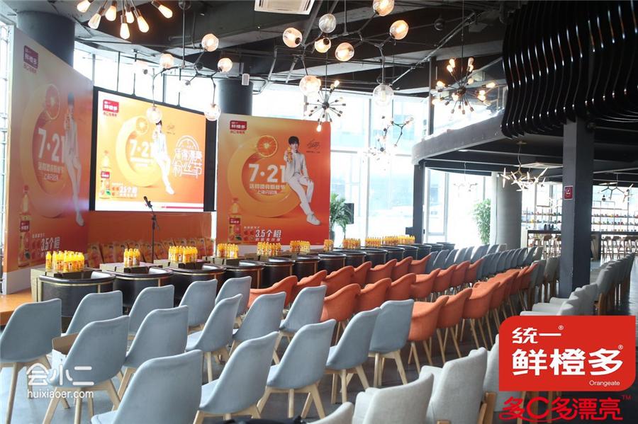 統一鮮橙多王源粉絲節上海分會場