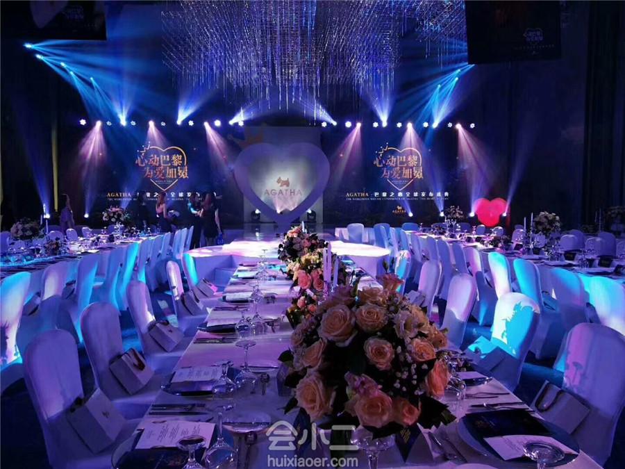 AGATHA·巴黎之心 全球发布盛典