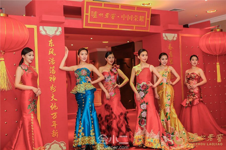 泸州老窖2019(北京)新春年会