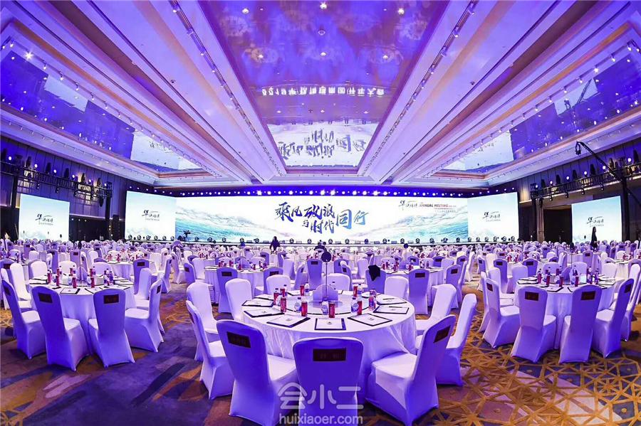 2019年华铁传媒集团开年大会