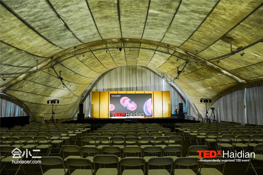 TEDxHaidian「 元」主題大會