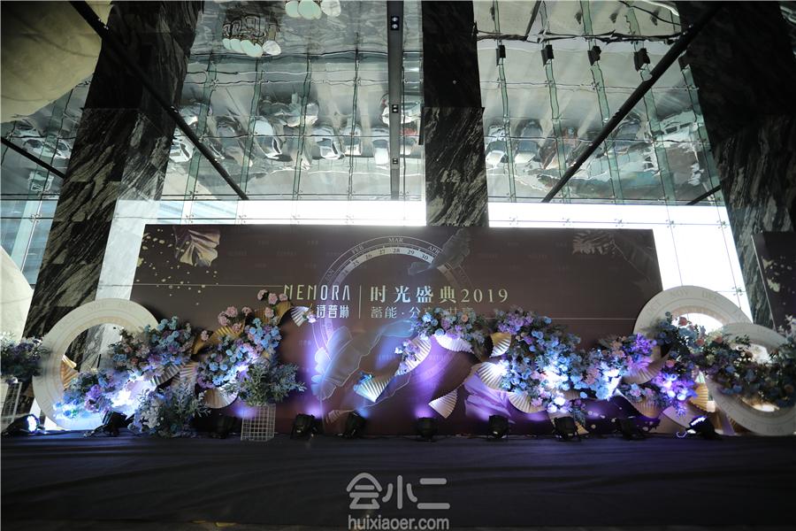 诗普琳2019时光盛典