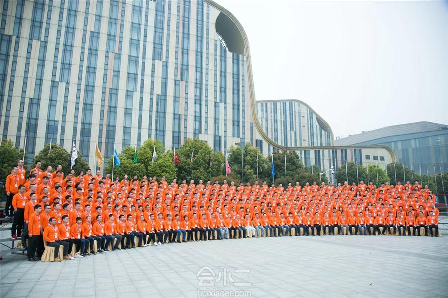 百世快运2019浙江网络大会