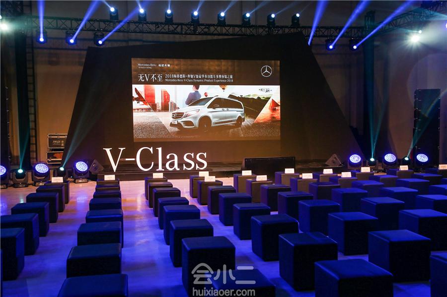 2018梅赛德斯—奔驰v级豪华多功能车多维体验之旅 武汉站