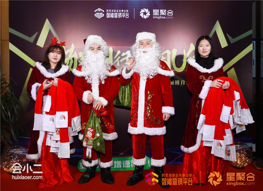 阿里创新业务事业群智能营销平台产品推介会-北京站